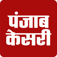 Punjab Kesari Logo