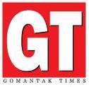 Gomantak Times